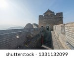 great wall of beijing china   Shutterstock . vector #1331132099