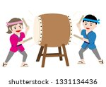 man and woman performing...   Shutterstock .eps vector #1331134436