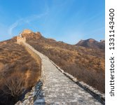 great wall of beijing china   Shutterstock . vector #1331143400