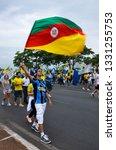 brasilia  df  brazil   august ... | Shutterstock . vector #1331255753
