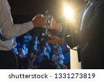 side view of caucasian... | Shutterstock . vector #1331273819