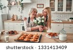 senior woman and her attractive ... | Shutterstock . vector #1331413409