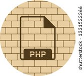 vector php icon  | Shutterstock .eps vector #1331522366