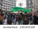 algiers  algeria   march 5 ... | Shutterstock . vector #1331541200