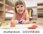 smiling kid playing and... | Shutterstock . vector #1331558183