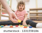 teacher learning child in... | Shutterstock . vector #1331558186