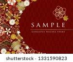 autumn color japanese pattern | Shutterstock .eps vector #1331590823