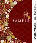 autumn color japanese pattern...   Shutterstock .eps vector #1331591813