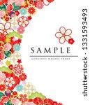 red japanese flower frame...   Shutterstock .eps vector #1331593493