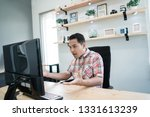 disappointed man at his office... | Shutterstock . vector #1331613239