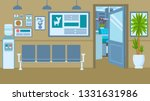 vet clinic interior flat vector ... | Shutterstock .eps vector #1331631986
