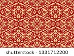 wallpaper in the style of... | Shutterstock .eps vector #1331712200
