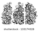 set of three vector floral...