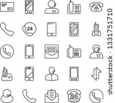 thin line icon set   phone...   Shutterstock .eps vector #1331751710