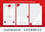 instagram story social media... | Shutterstock .eps vector #1331808113