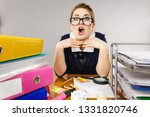 happy business woman feeling... | Shutterstock . vector #1331820746