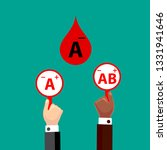 blood compatibility donation....   Shutterstock .eps vector #1331941646