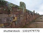 tiwanaku bolivia january 25 ... | Shutterstock . vector #1331979770