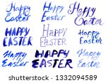 watercolor hand written easter...   Shutterstock . vector #1332094589