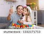 picture of mother and daughter... | Shutterstock . vector #1332171713