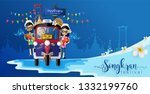songkran festival  thailand... | Shutterstock .eps vector #1332199760