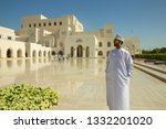 muscat  oman   march 7  2019 ...   Shutterstock . vector #1332201020