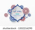 ramadan kareem holiday... | Shutterstock .eps vector #1332216290