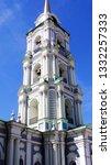 tula. russia. 210014 year....   Shutterstock . vector #1332257333