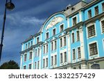 tula. russia. 210014 year....   Shutterstock . vector #1332257429