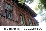 tula. russia. year 2014....   Shutterstock . vector #1332259520