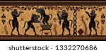 ancient greek painting.pottery...   Shutterstock .eps vector #1332270686