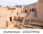nakhal  oman   february 18 ... | Shutterstock . vector #1332274916