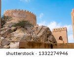 nakhal  oman   february 18 ... | Shutterstock . vector #1332274946