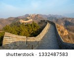 great wall of beijing china   Shutterstock . vector #1332487583
