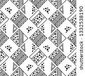 seamless vector geometrical... | Shutterstock .eps vector #1332538190