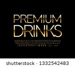 vector luxury logo with text... | Shutterstock .eps vector #1332542483