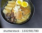 soup pork noodle | Shutterstock . vector #1332581780