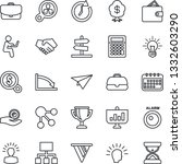 thin line icon set   alarm led... | Shutterstock .eps vector #1332603290