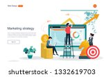 idea concept for business... | Shutterstock .eps vector #1332619703