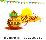 illustration of happy ugadi...   Shutterstock .eps vector #1332687866