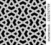 figures backdrop.geometrical...   Shutterstock .eps vector #1332767759