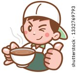 vector illustration of barista... | Shutterstock .eps vector #1332769793