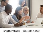 young female mentor leader... | Shutterstock . vector #1332814550