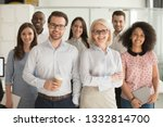 smiling professional business... | Shutterstock . vector #1332814700