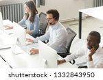 diverse call center operators... | Shutterstock . vector #1332843950