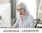 happy old businesswoman in... | Shutterstock . vector #1332843959