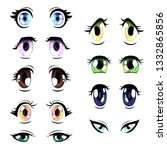 collection of bright eyes of... | Shutterstock .eps vector #1332865856