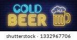 cold beer neon sign. beer mug... | Shutterstock .eps vector #1332967706
