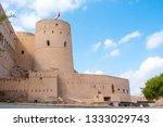 rustaq fort in al batinah... | Shutterstock . vector #1333029743