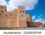 rustaq fort in al batinah... | Shutterstock . vector #1333029749